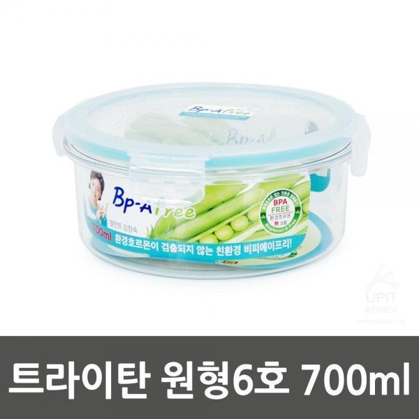 트라이탄 원형6호 700ml_9012 생활용품 잡화 주방용품 생필품 주방잡화