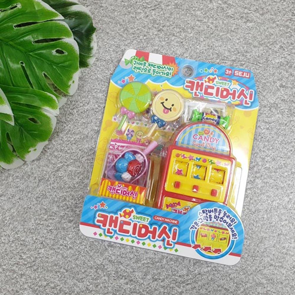 색상랜덤 캔디머신 아동케릭터 캔디뽑기 완구 장난감 완구 유아캐릭터 캐릭터완구 캔디뽑기 아동케릭터
