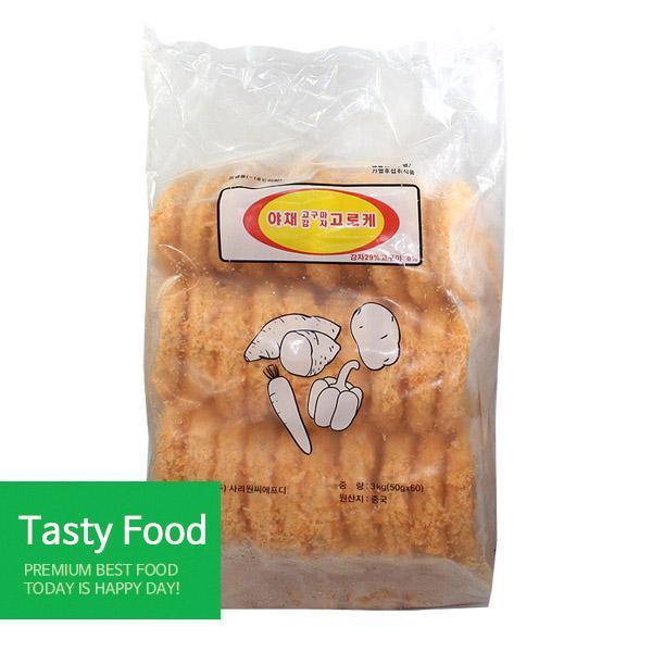 (냉동)사리원야채감자고로케2.8kgX6개 간식 사리원 고로케 식자재 식품