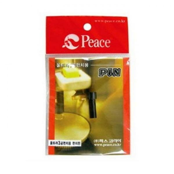 울트라 강력3공펀치핀 1개입 평화 구멍 서류 바인더 바인딩 문구 사무용품 사무실
