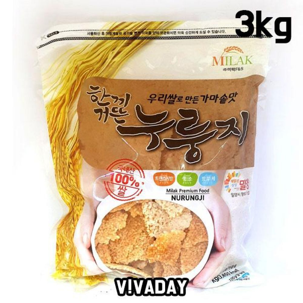 MY 한끼거뜬 우리쌀 누룽지 3kg 간편식 간편조리 라면 봉지라면 카레 미트볼 컵밥 컵반 죽