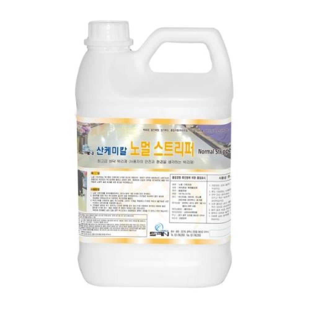 바닥청소 노멀스트리퍼 3.75L 바닥왁스 박리제 준공청소왁스 바닥왁스 시공왁스 광택왁스 피막제거제 수지왁스 왁스박리제 왁스제거제 농축박리제 바닥중화제