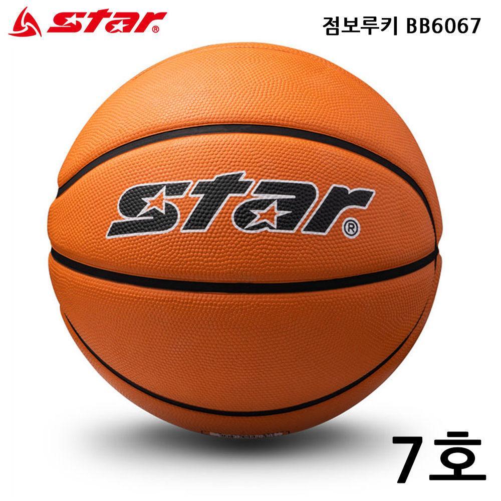 스타 농구공 점보루키 (BB6067) 농구 농구공 운동 체육 스포츠