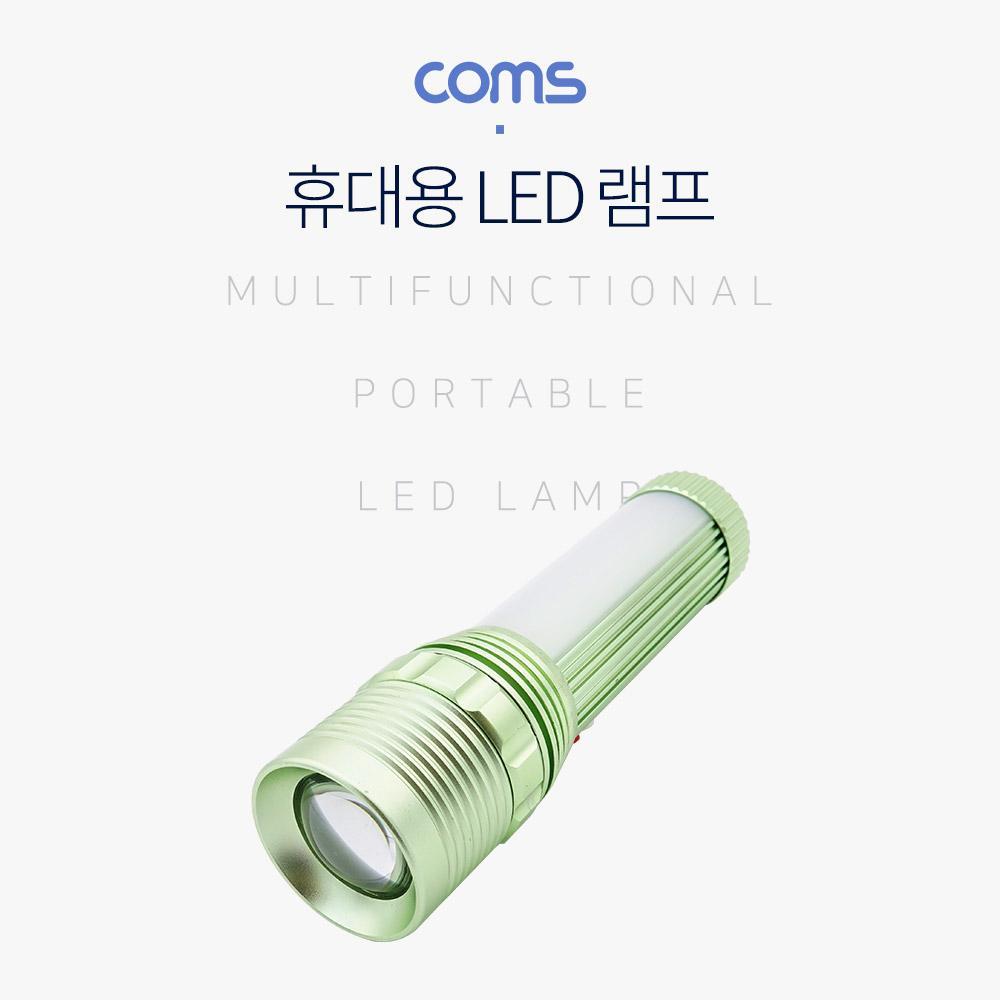 램프 LED 손전등-18650 전용 컴퓨터용품 PC용품 컴퓨터악세사리 컴퓨터주변용품 네트워크용품