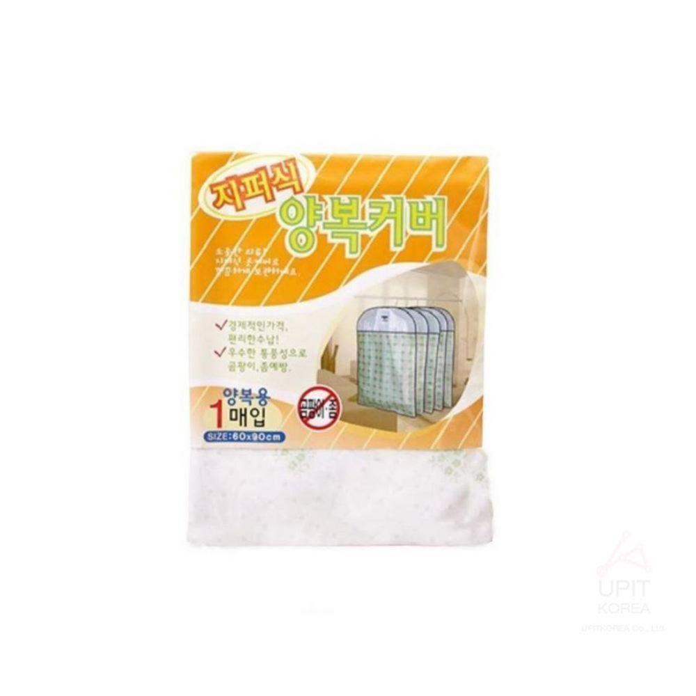 지퍼식 양복커버 양복 1매입 (10개묶음)_0702 생활용품 가정잡화 집안용품 생활잡화 잡화