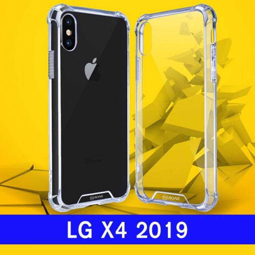 LG X4 2019 로아 라운딩아머 X420 케이스 엘지X42019케이스 LGX42019케이스 X42019케이스 엘지X420케이스 LGX420케이스 X420케이스 하드케이스 범퍼케이스 투명케이스 클리어케이스 핸드폰케이스 휴대폰케이스