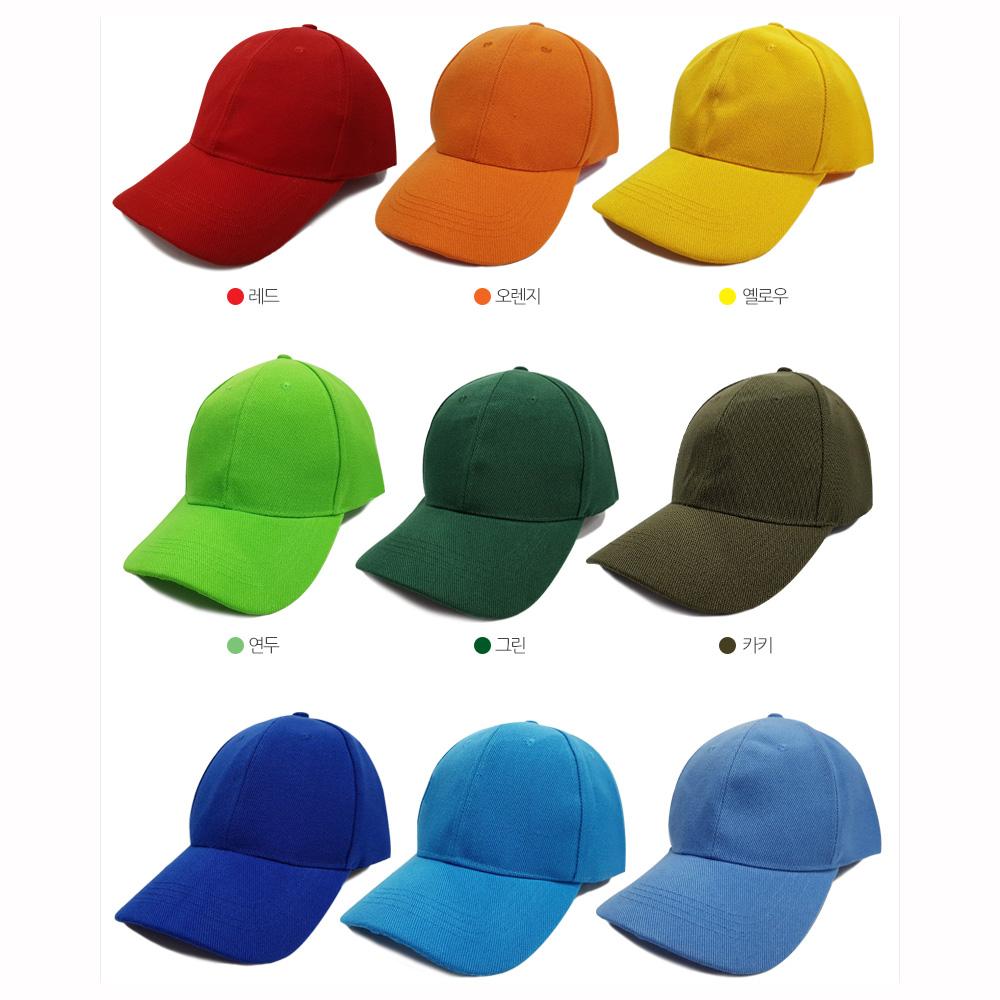 패션 무지 야구모자 볼캡모자 단체모자 (21가지 색상) 간편모자 단체모자 매시모자 메쉬모자 메쉬캡