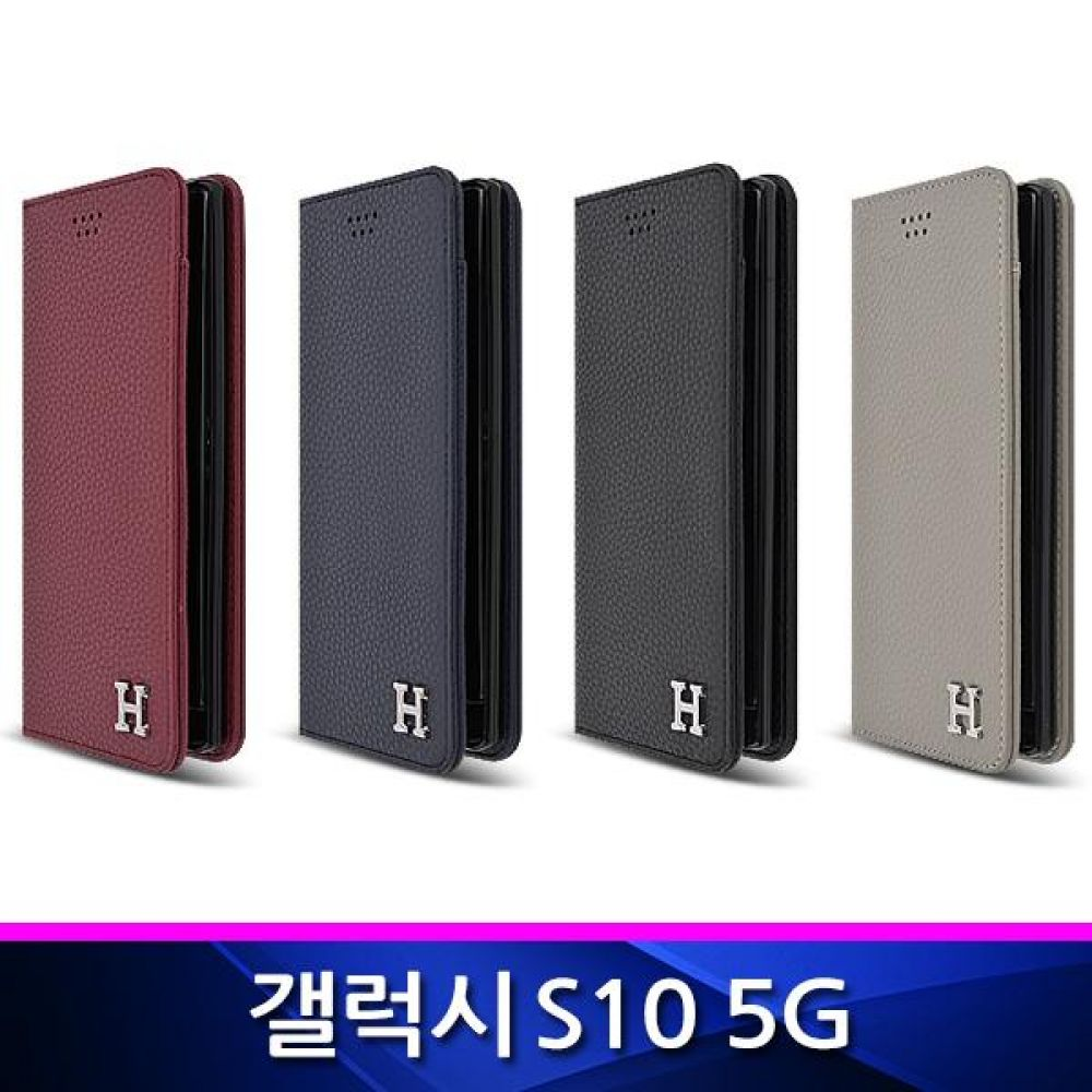 갤럭시S10 5G 아페르타 지갑형 폰케이스 G977 핸드폰케이스 휴대폰케이스 지갑형케이스 카드수납케이스 갤럭시S105G