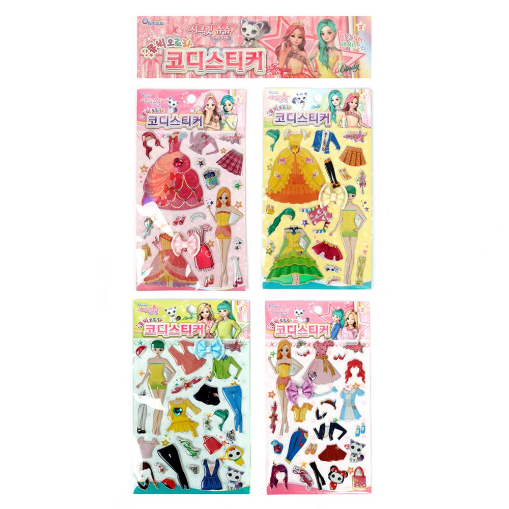 시크릿쥬쥬 큐빅 오로라 코디스티커-20EA 장난감 아기장난감 아기선물 유아장난감 애기선물 어린이장난감 어린이선물 인형놀이 보드게임 역할놀이
