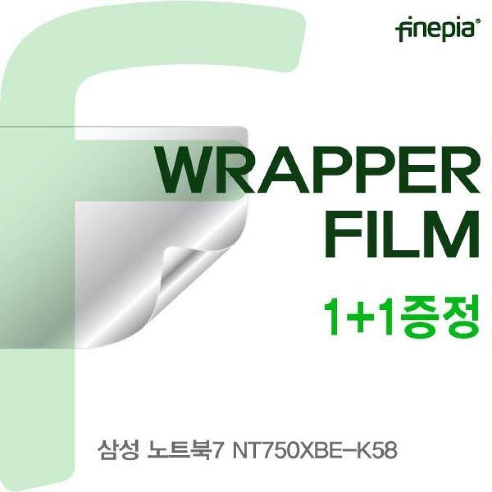 삼성 노트북7 NT750XBE-K58 WRAPPER필름 스크레치방지 상판 팜레스트 트랙패드 무광 고광 카본