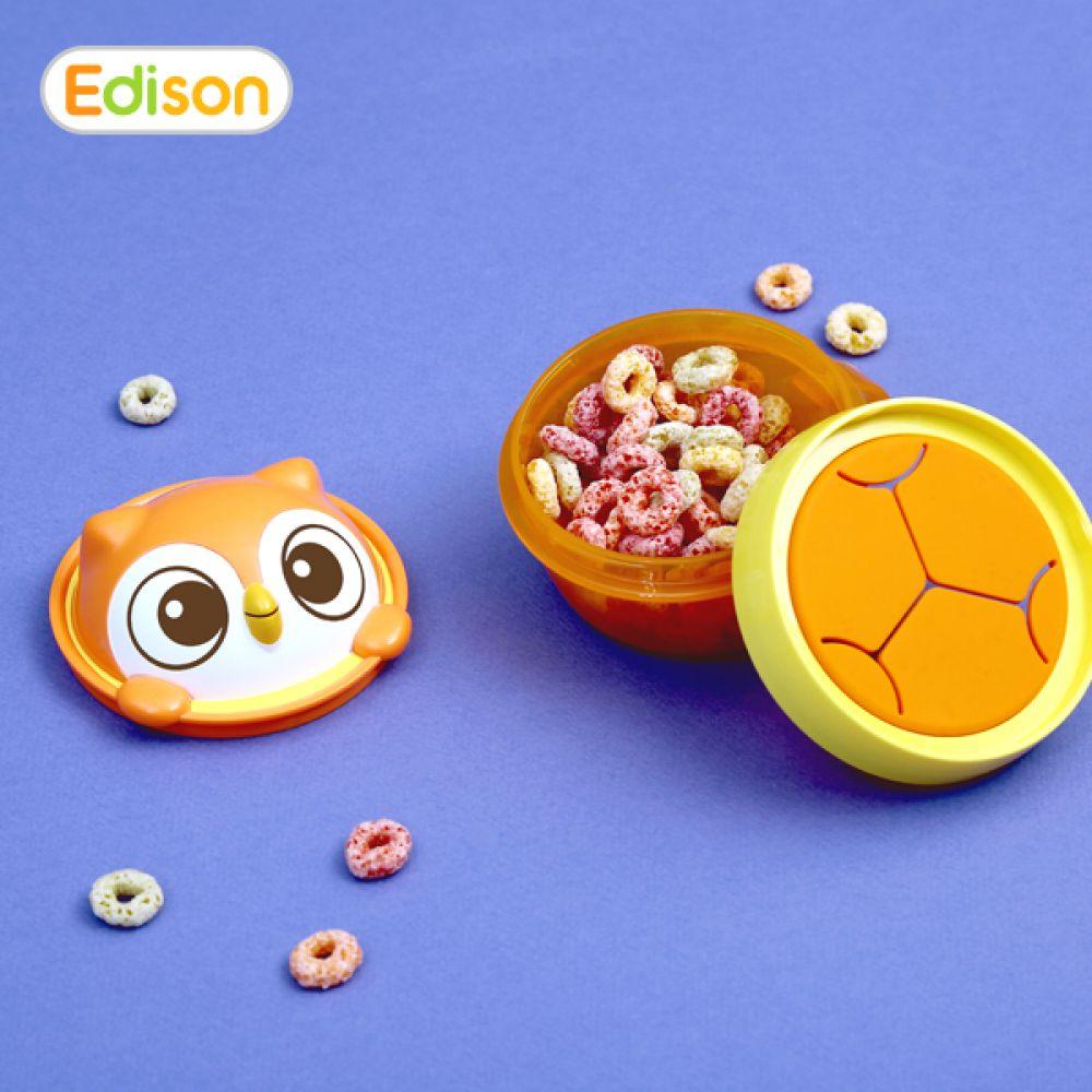 스낵컵 아기간식통 유아용식기 유아 아동 식기 간식 스낵 통 간식통 스낵통 용기 스낵볼 스넥컵