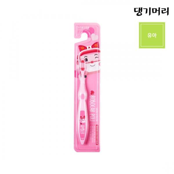 몽동닷컴 댕기머리x로보카폴리 엠버 키즈 칫솔 로보카폴리 댕기머리유아용 유아용 키즈치약 유아섬유세제 세탁비누 유아칫솔 칫솔 키즈칫솔