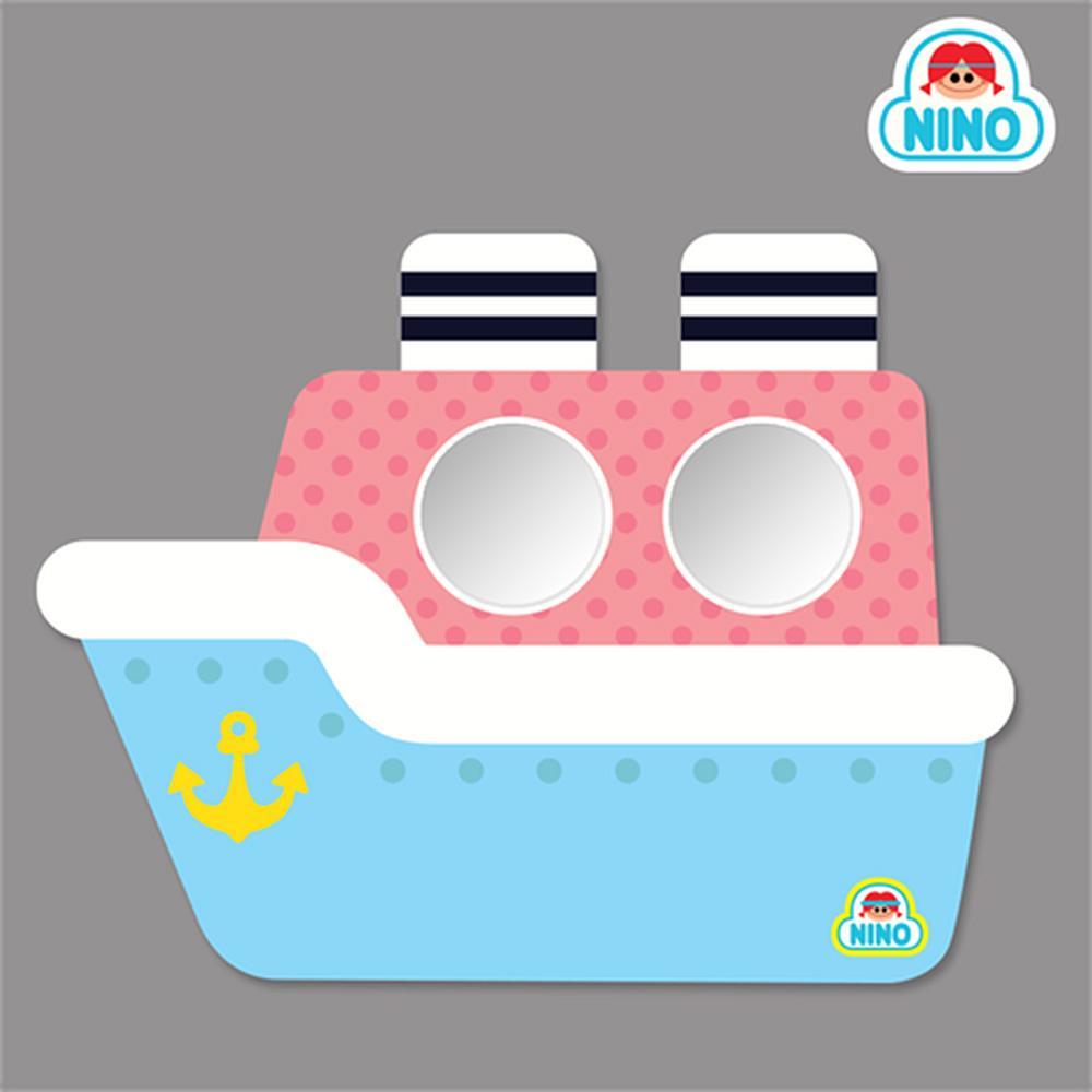 선물 아이방 소품 안전 거울 니노 미러보드 파랑배 안전거울 어린이집 유아원 인테리어소품 아이놀이