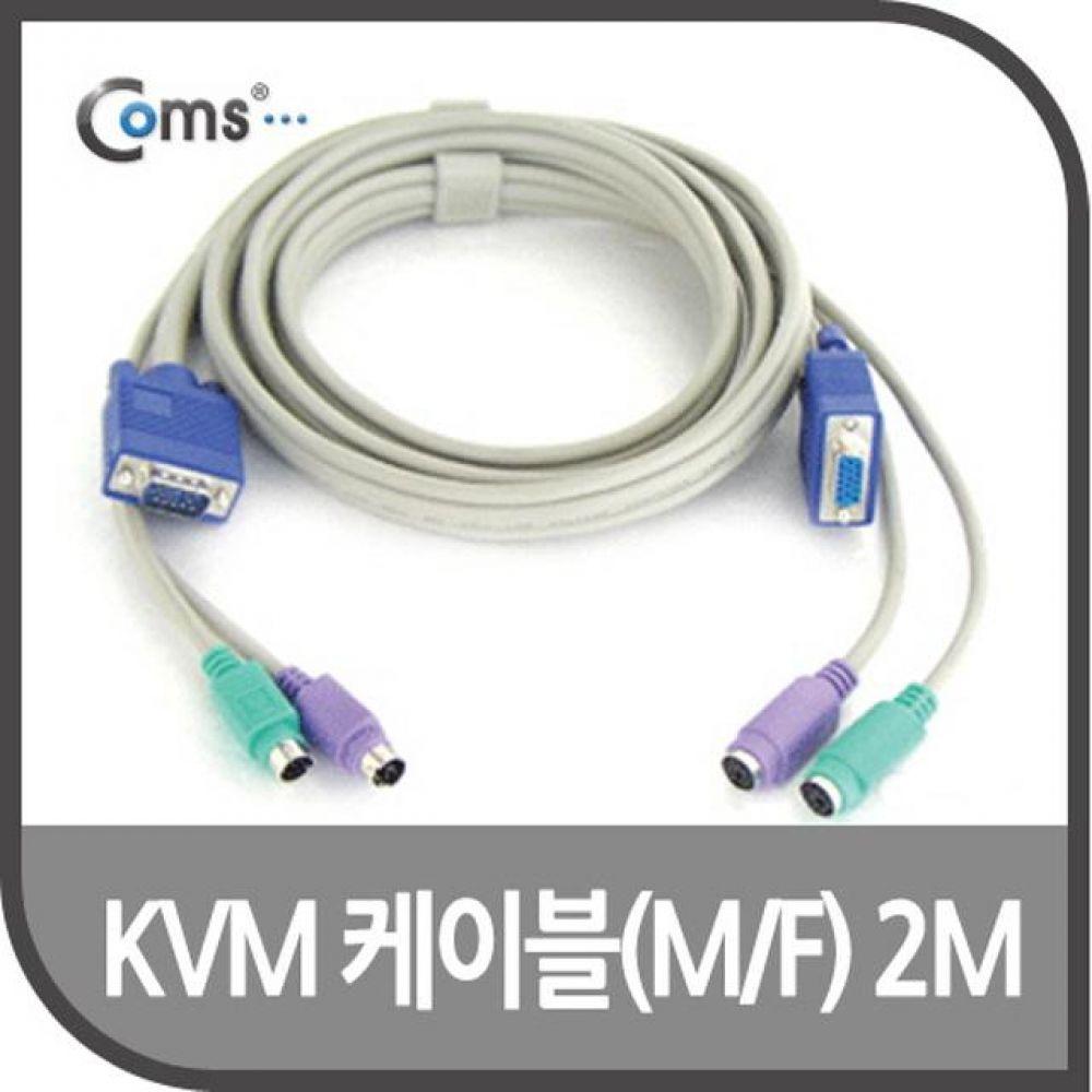 KVM 케이블 연장 2M M F 케이블 USB LAN HDMI 컴퓨터용품 PC용품 컴퓨터악세사리 컴퓨터주변용품 네트워크용품 hdmi스위치 모니터분배기 kvm케이블 hdmi케이블 usb셀렉터 랜선 모니터선택기 hdmi컨버터 모니터스위치 랜젠더