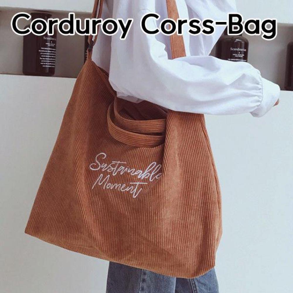 코듀로이 크로스백 2 시리즈  골덴  가방 에코백 보냉백 토드백 장바구니 시장가방