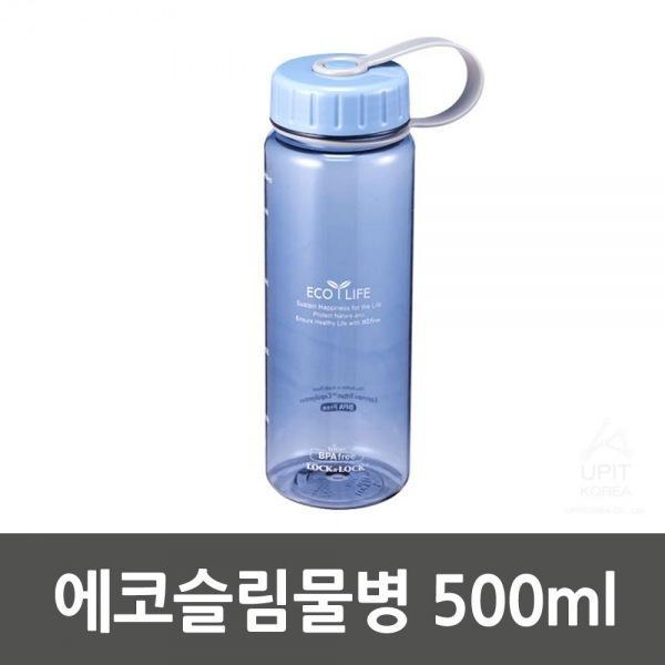 에코슬림물병 500ml_3057 생활용품 잡화 주방용품 생필품 주방잡화