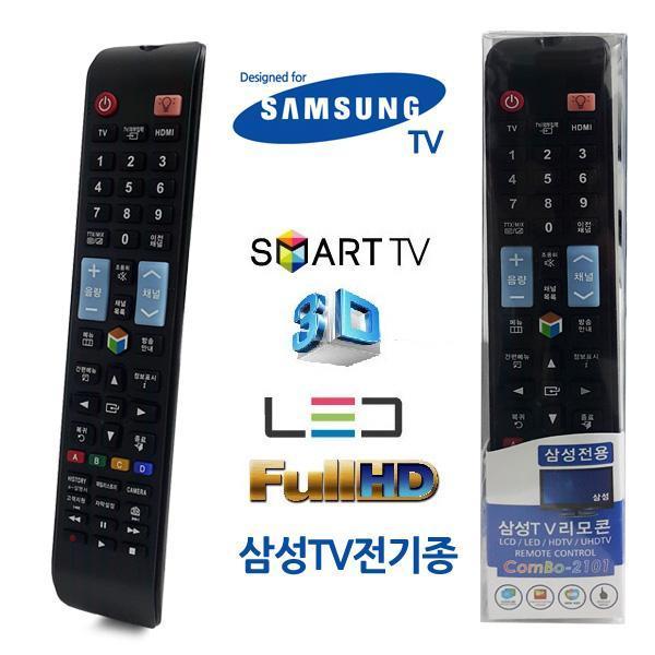 몽동닷컴 설정없이 바로사용 삼성TV전용 만능리모콘 범용리모콘 리모컨 삼성리모컨 텔레비전 스마트TV