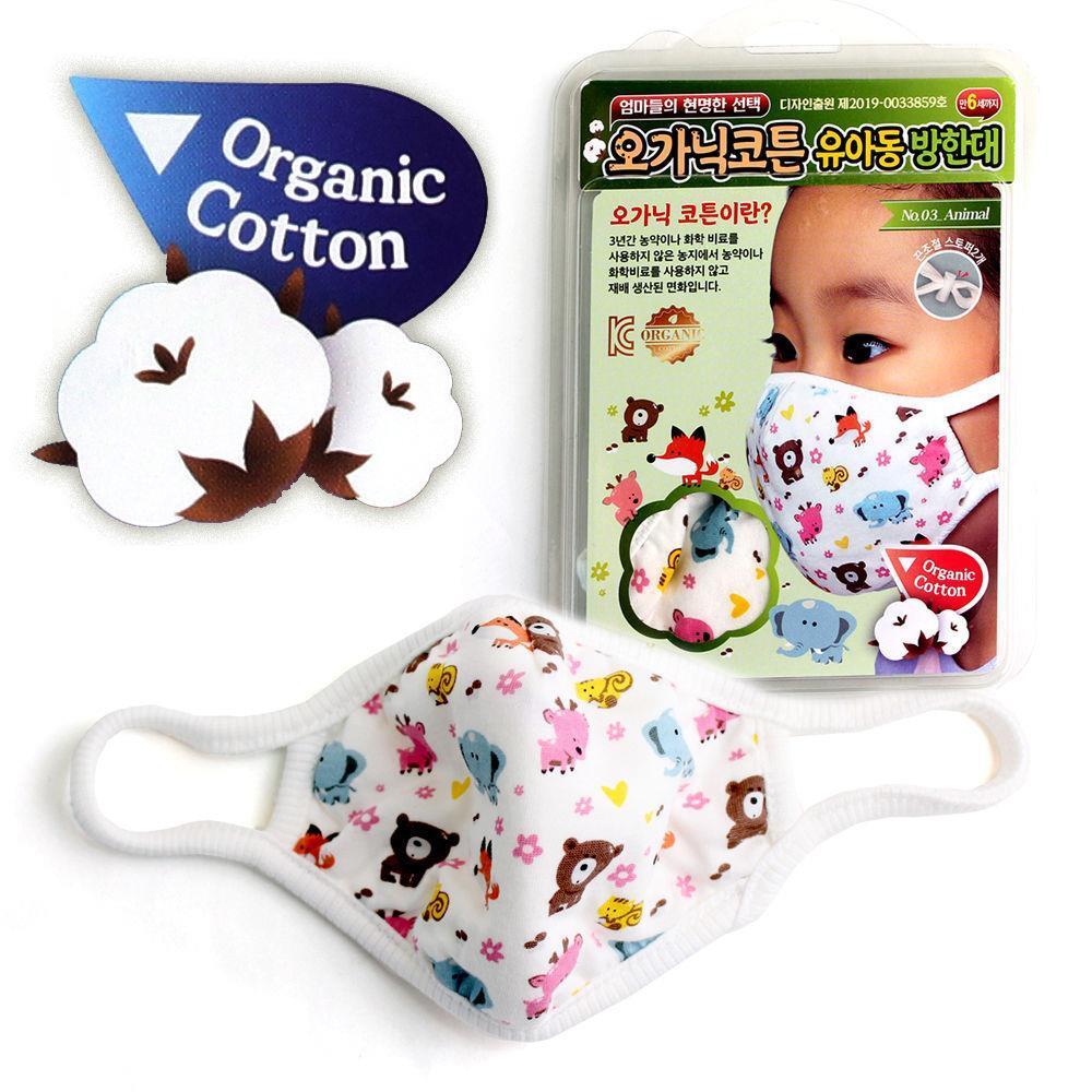 유아용방한대 동물 마스크 어린이 유아마스크 방한대 아동마스크 유아마스크 어린이 마스크