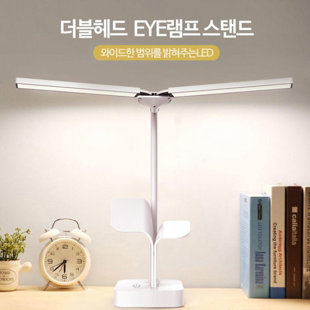 더블 아이 램프 LED 충전식 스탠드 각도조절 램프 책상스탠드 LED램프 스탠드 충전식스탠드 USB스탠드 공부스탠드 스탠드조명 스텐드등 무선스탠드 스텐드