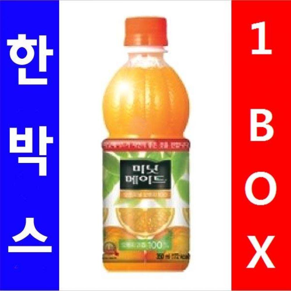 코카)미닛 오렌지 350ml 페트병 1박스(24개) 대량 도매 세일 판매 음료