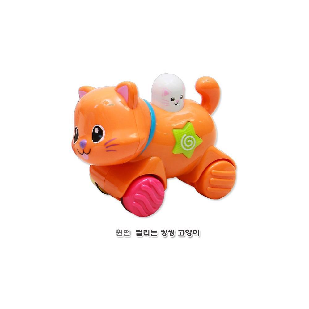 학습 유아용 완구 교육 장난감 달리는 씽씽 고양이 유아원 장난감 2살장난감 3살장난감 4살장난감