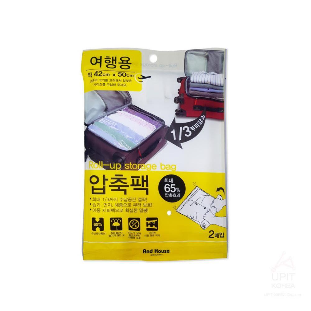 여행용 압축팩 2매입_7949 생활용품 가정잡화 집안용품 생활잡화 잡화