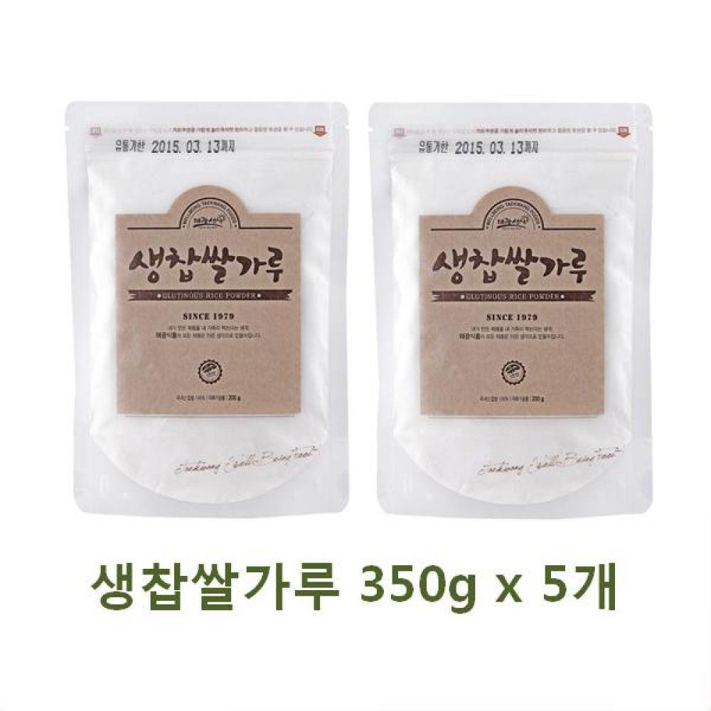 생찹쌀가루 350g x 5개 국내산 찹쌀로만 만든 바른 먹거리 건강 곡물 간편식 잡곡 한끼