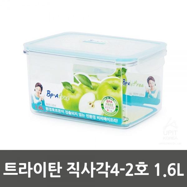 트라이탄 직사각4-2호 1.6L_8954 생활용품 잡화 주방용품 생필품 주방잡화
