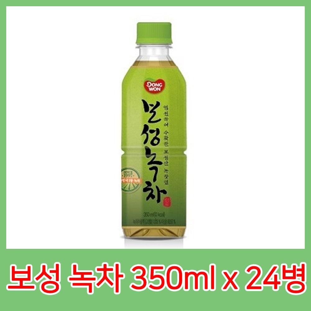 동원)녹차 350ml 1박스(24개) 먹기편한 녹차음료 녹차 음료 보성녹차