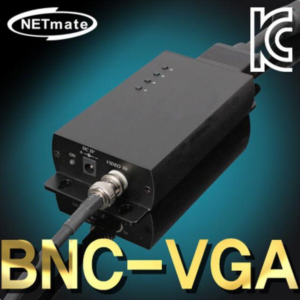넷메이트 컴포지트 BNC RCA to VGA RGB 컨버터 컴퓨터용품 PC용품 컴퓨터악세사리 컴퓨터주변용품 네트워크용품 c타입젠더 휴대폰젠더 5핀젠더 케이블 아이폰젠더 변환젠더 5핀변환젠더 usb허브 5핀c타입젠더 옥스케이블