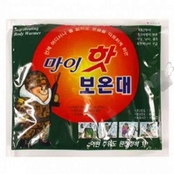 마이핫 보온대 1P 생활용품 잡화 주방용품 생필품 주방잡화