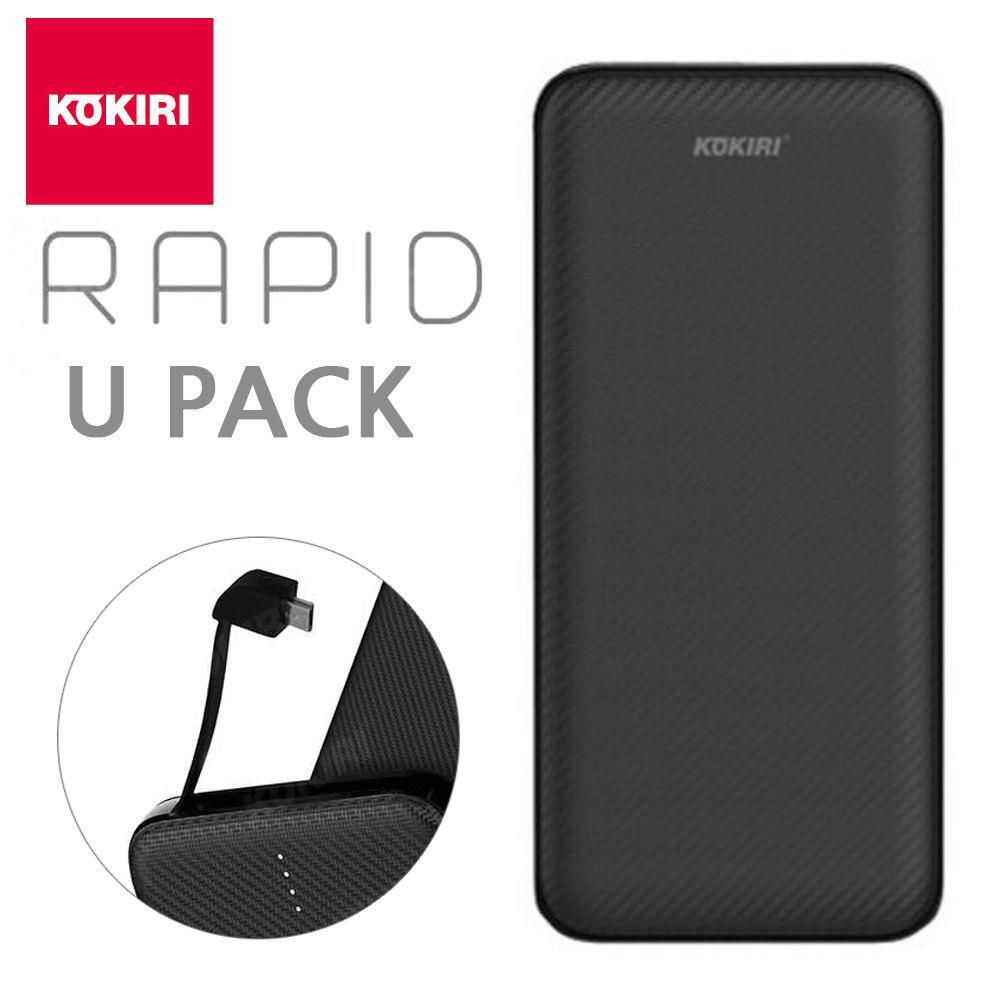 보조배터리 U20QC5 U팩 블랙 래피드 밧데리 급속충전 배터리 스마트폰 보조 급속충전 밧데리