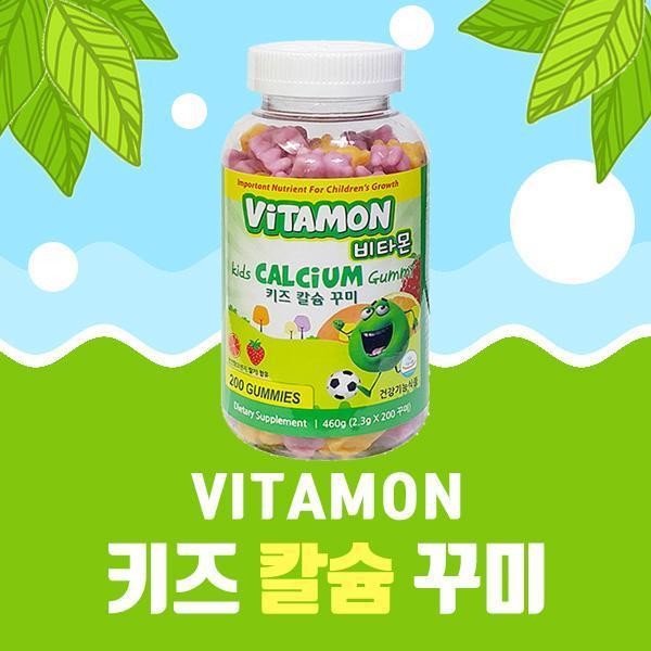 몽동닷컴 비타몬 키즈 칼슘 꾸미 460g (2.3gⅹ200꾸미) 비타민 영양제 건강식품 기능식품 칼슘 어린이비타민