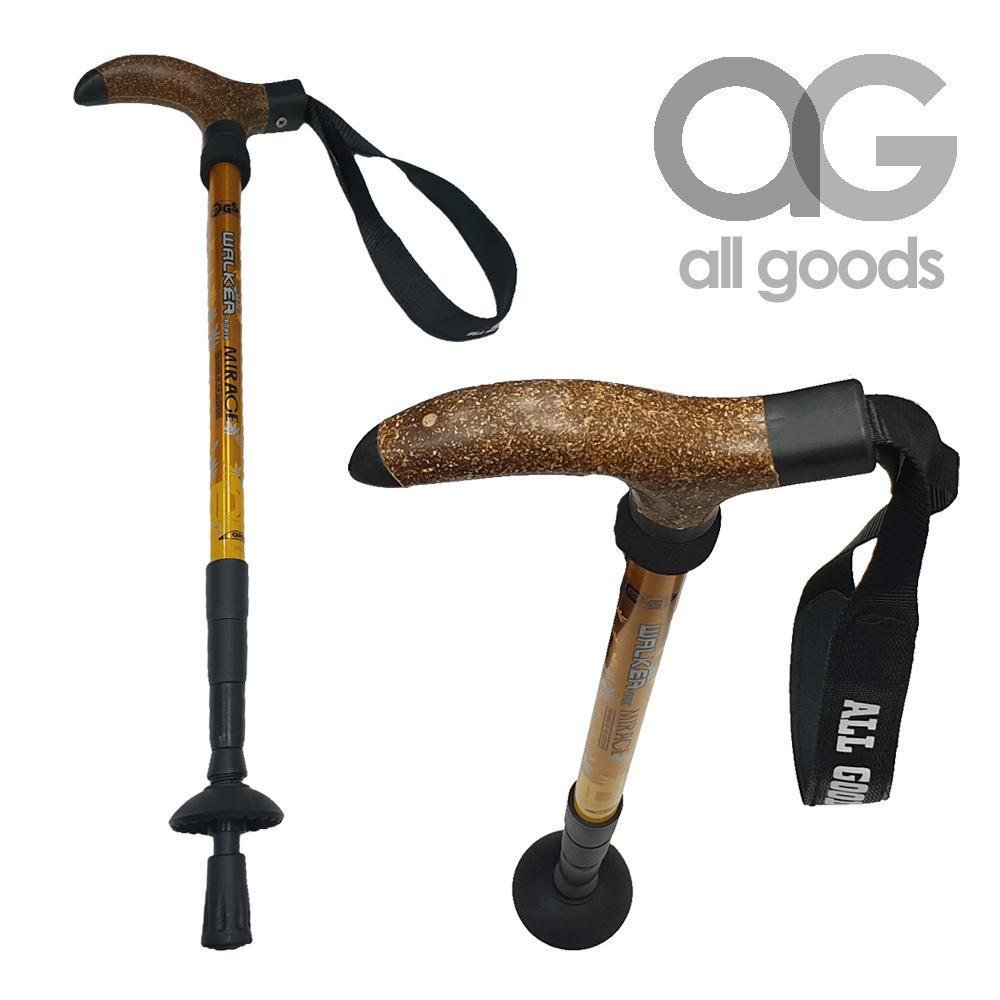AG6061 두랄루민 여성용 등산스틱 지팡이 등산스틱 등산지팡이 노인지팡이 지팡이 스틱