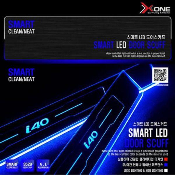 스마트 LED도어스커프i40 자동차용품 LED자동차용품 자동차인테리어 자동차실내용품 자동차도어스커프