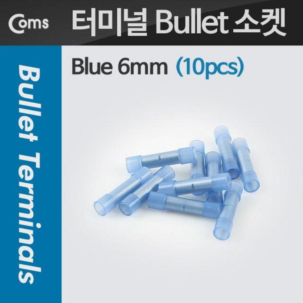 Bullet 소켓 10pcs Blue 6mm Blue 터미널 단자 컴퓨터용품 PC용품 컴퓨터악세사리 컴퓨터주변용품 네트워크용품 접속자 단자 압착기 전선커넥터 터미널압착기 단자압착 터미널단자 육각압착기 전동압착기 전기부속