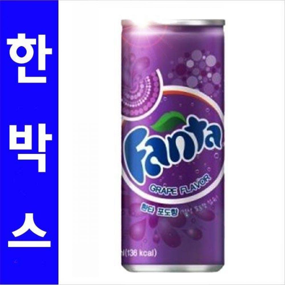 코카)환타 포도 250ml 1박스(30캔) 대량 도매 세일 판매 음료