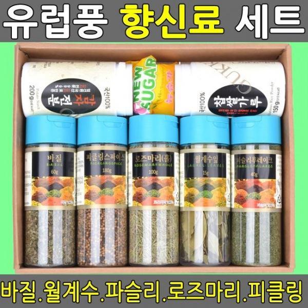 향신료 선물세트 C타입 유럽풍 향신료세트