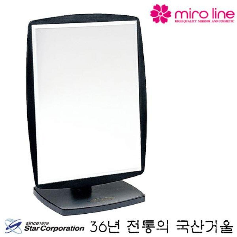 국산 스타 미로라인 흑색 사각 단면 탁상거울 225x165x350mm  각도조절 가능 심플한 디자인 거울 미러 화장 꾸밈 여자
