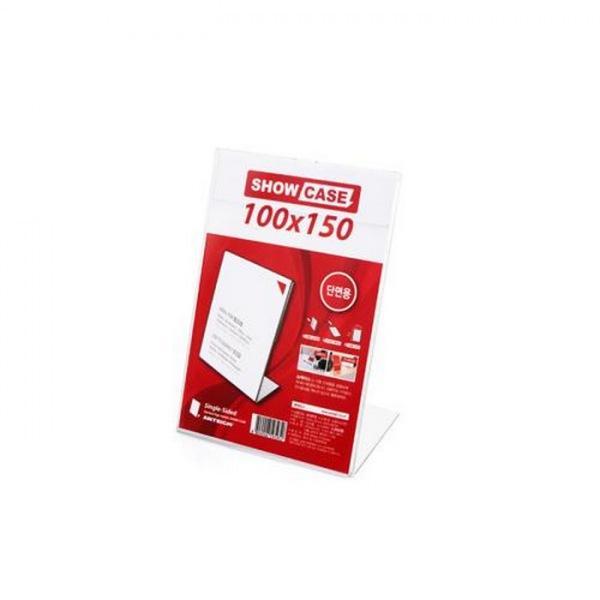 SHOW CASE 단면 100X150mm A1015 생활잡화 사무용품 표지판 잡화 생활용품 소형간판 쇼케이스 100X150