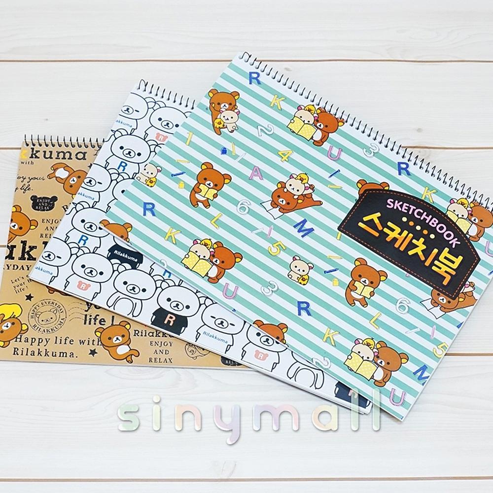 리락쿠마 스케치북 (스터디)(1묶음x5개)(랜덤발송) 잡화 생활잡화 캐릭터 캐릭터상품 생활용품