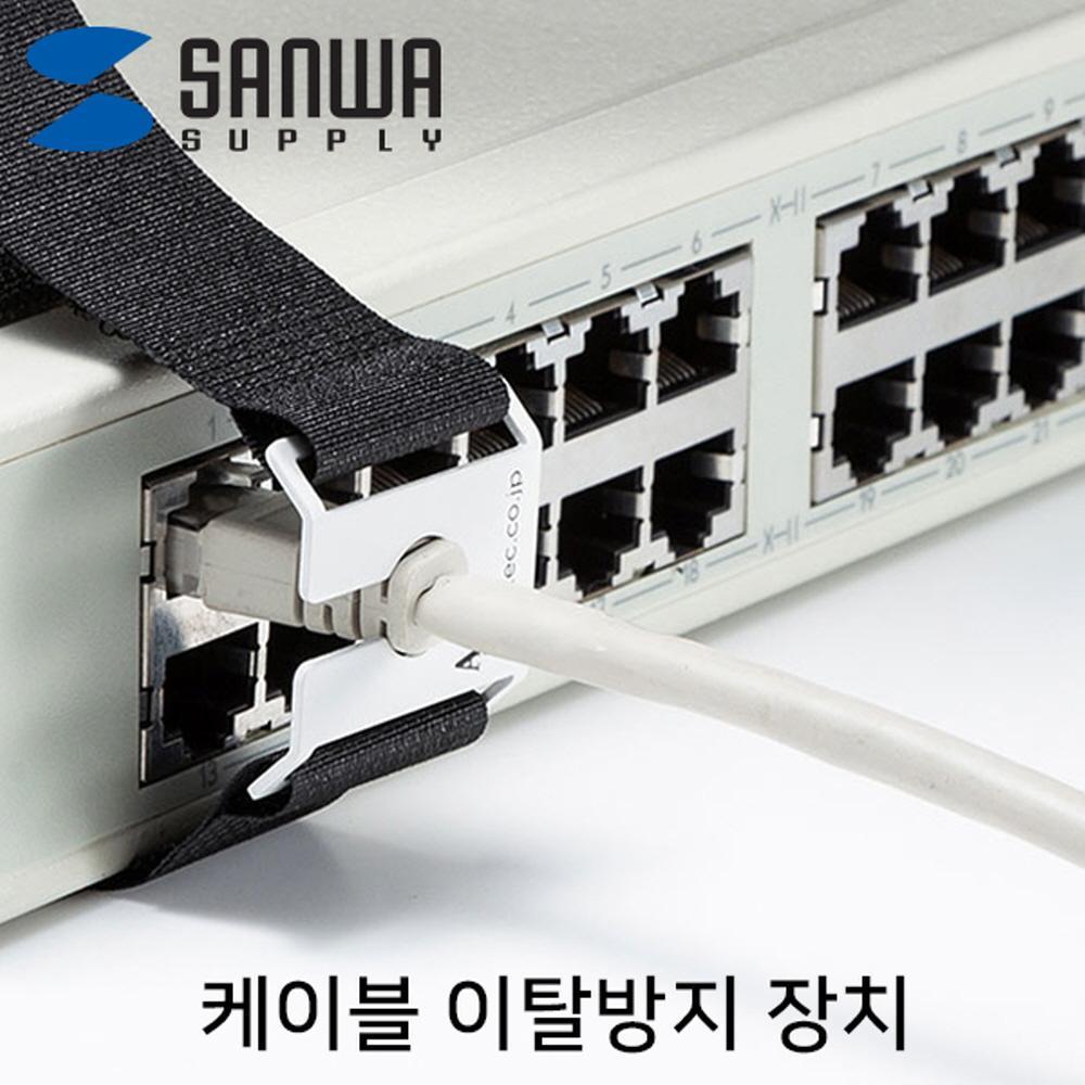 USB/HDMI/LAN 케이블 이탈방지 장치