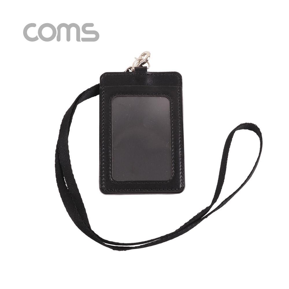카드지갑 목걸이 슬라이드 고리 블랙 컴퓨터용품 PC용품 컴퓨터악세사리 컴퓨터주변용품 네트워크용품 카드지갑 목걸이 슬라이드 고리