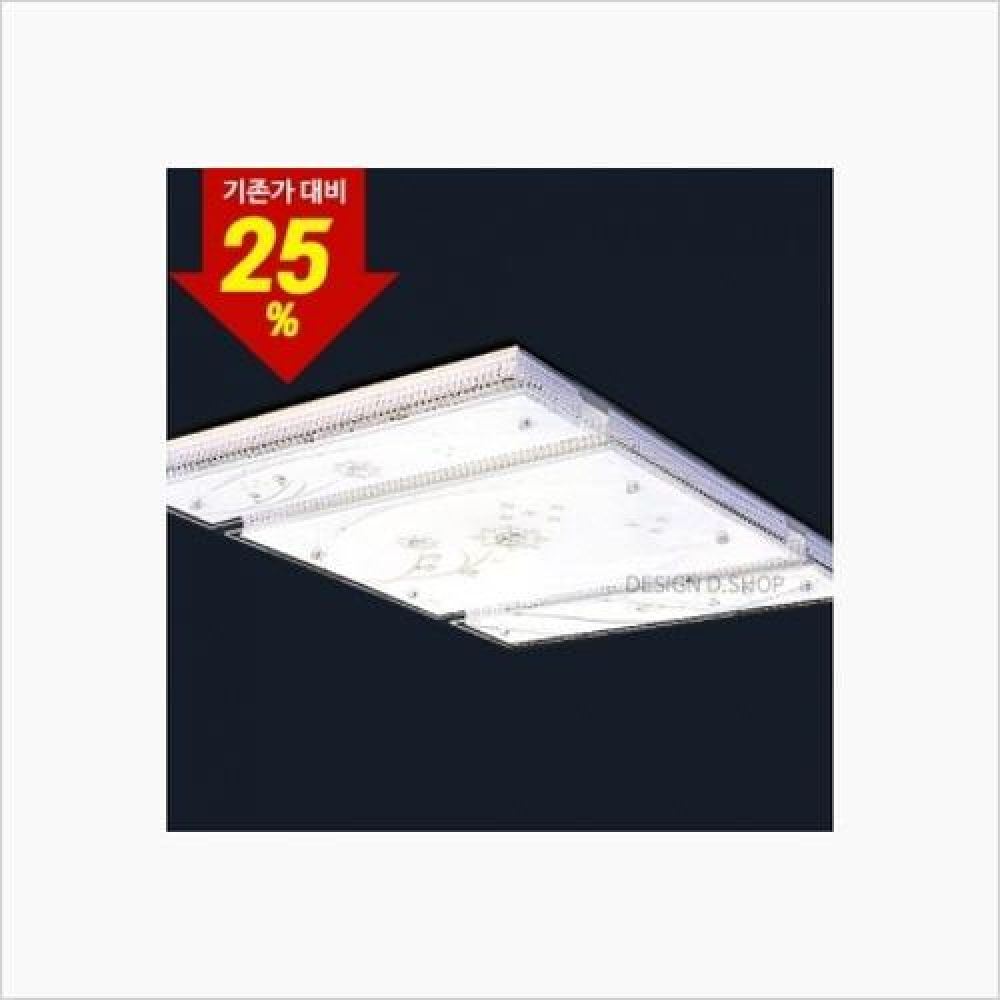 인테리어 홈조명 스타눈꽃 5등 LED거실등 125W 인테리어조명 무드등 백열등 방등 거실등 침실등 주방등 욕실등 LED등 평면등