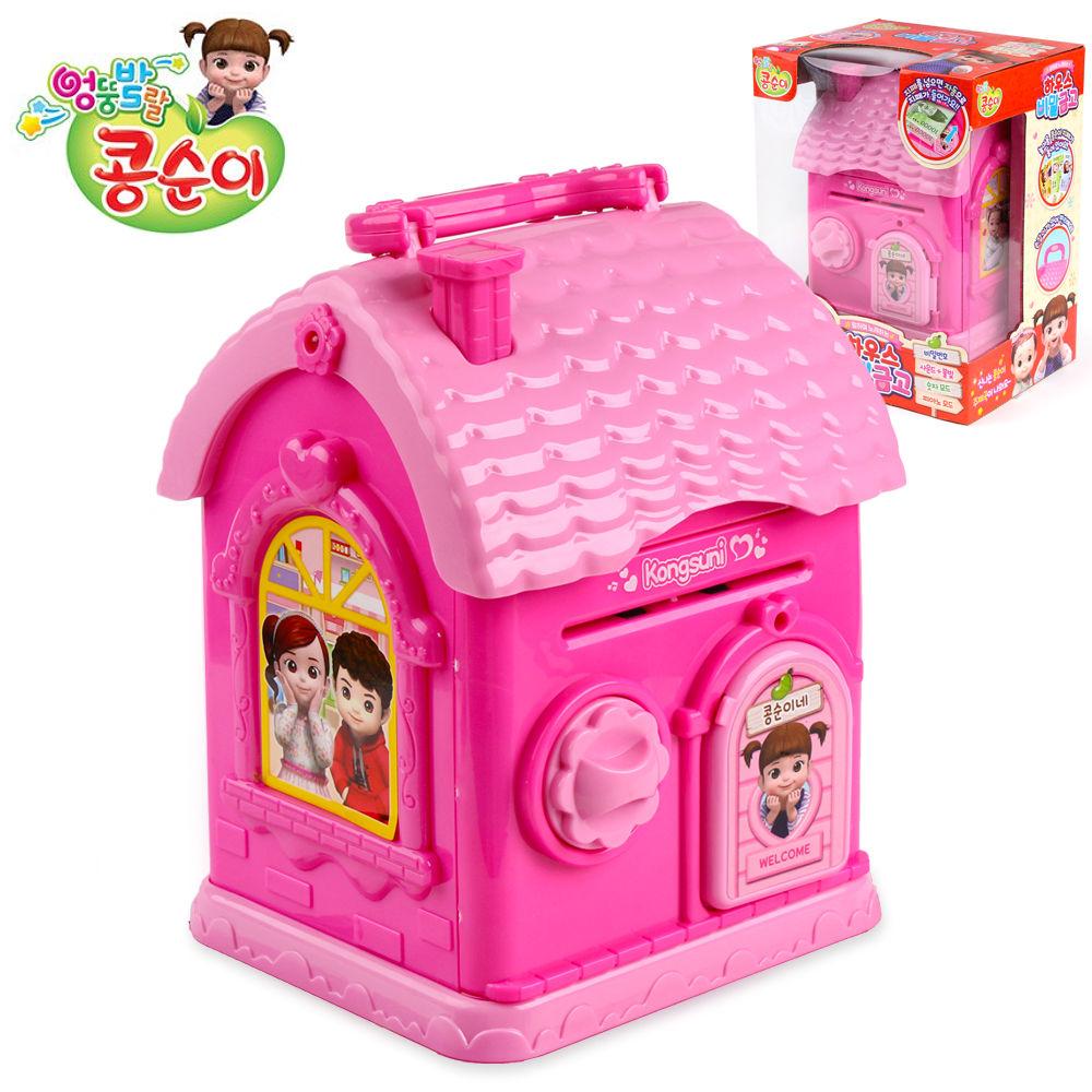 콩순이 하우스 비밀금고 장난감 역할놀이 유아완구 계산놀이 유아완구 소꿉놀이 역할놀이 장난감