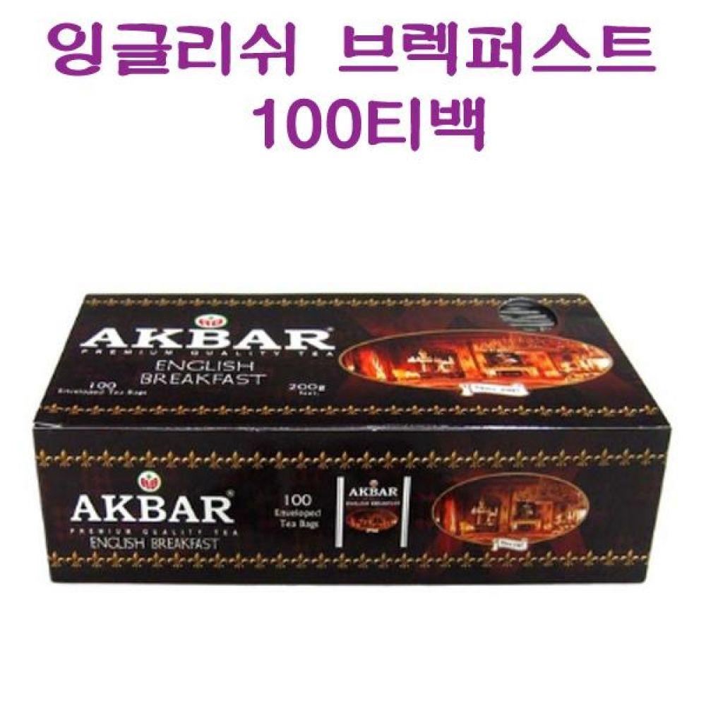 아크바 9147 잉글리쉬 브렉퍼스트 100티백 식품 농수축산물 차 음료 음료기타