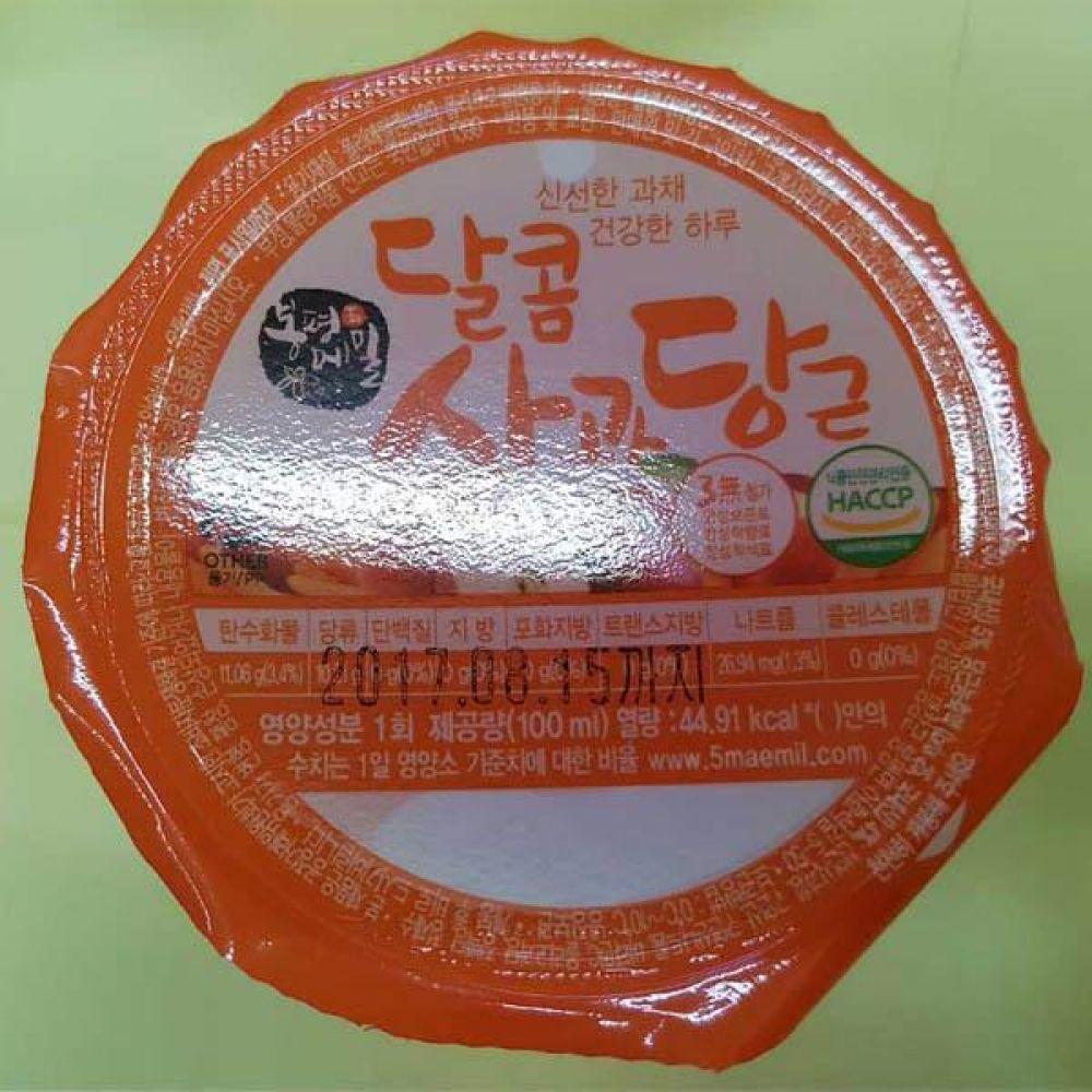 봉평 달콤 사과당근 100ml x 100개(1box) 컵포장 음료 급식 전통 주스 후식