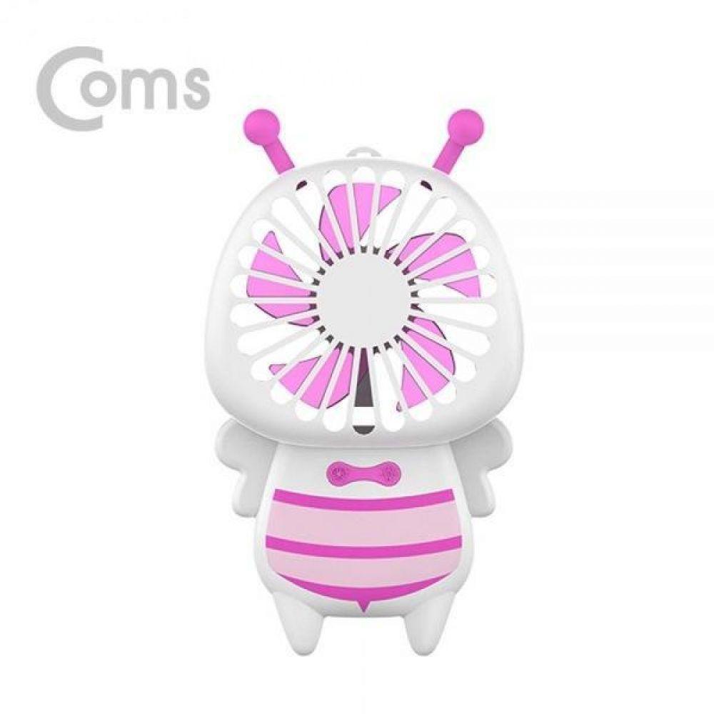 리큐엠 꿀벌(허니비) 핸디선풍기 핑크