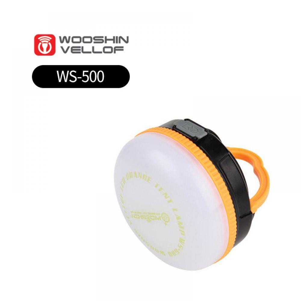 오렌지텐트등 (5핀충전식) WS-500 - 미니사이즈 경량 걸이등 낚시 가정 라이딩 레져 아웃도어 충전용 배터리 손전등 헤드랜턴 캠핑랜턴 손전등 랜턴 LED랜턴 충전식 충전식랜턴 건전지랜턴 배터리랜턴 아웃도어 레져 낚시 등산 라이딩 우신밸로프