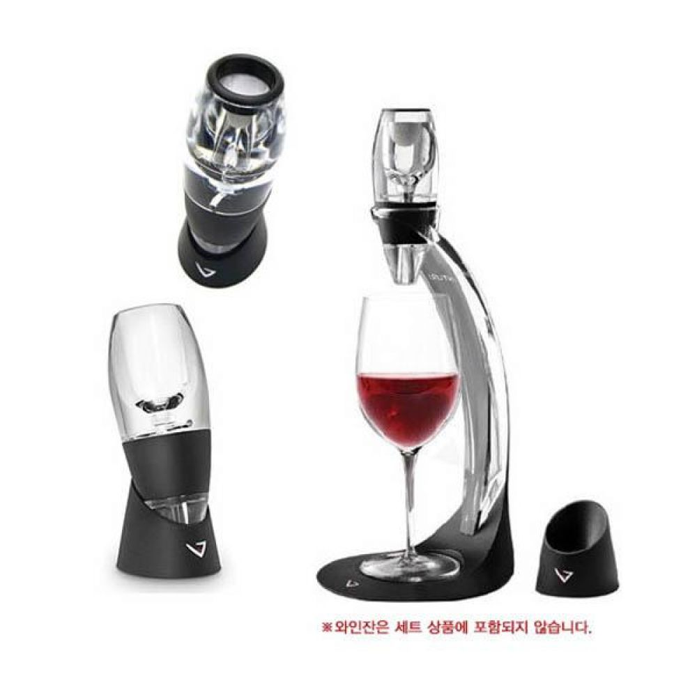 디럭스 와인 에어레이터 세트 VINTURI 포도주 글라스 와인용품 와인잔 파티